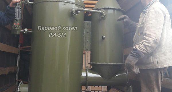 Продам Паровой Котел Ри-5М