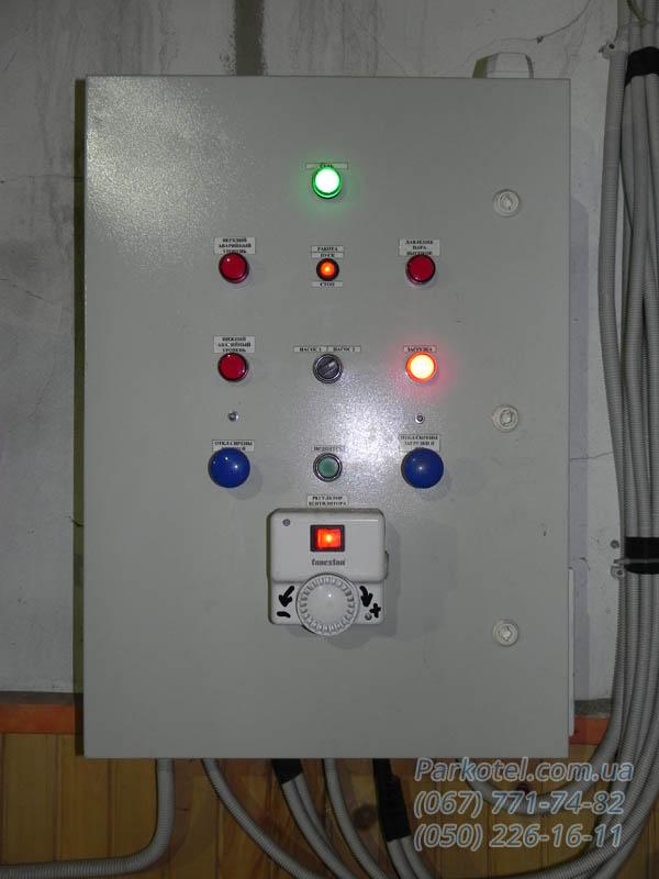 Автоматика для Парового котла РИ-5М