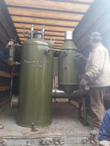 Купить паровой котел (парогенератор) РИ-5М на твердом топливе, угле, дровах в Белой Церкви