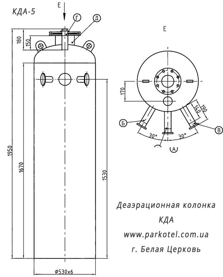 Деаэрационная колонка КДА 5, 15, 25, 50, 100